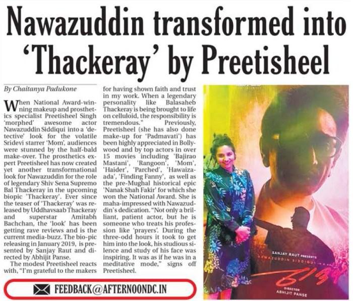 Preetisheel - Afternoon article