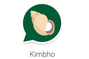 Baba Ramdev Patanjali Kimbho App. (Image courtesy - Internet)